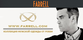 http://robbiewilliamsmusic.ru/wp-content/uploads/2010/12/farrellcarbon-small.png