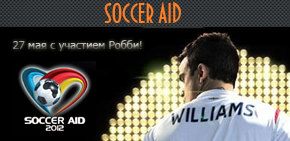 http://robbiewilliamsmusic.ru/wp-content/uploads/2010/12/soccera-small.png