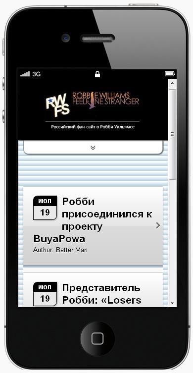 http://robbiewilliamsmusic.ru/wp-content/uploads/2012/07/mobon.jpg