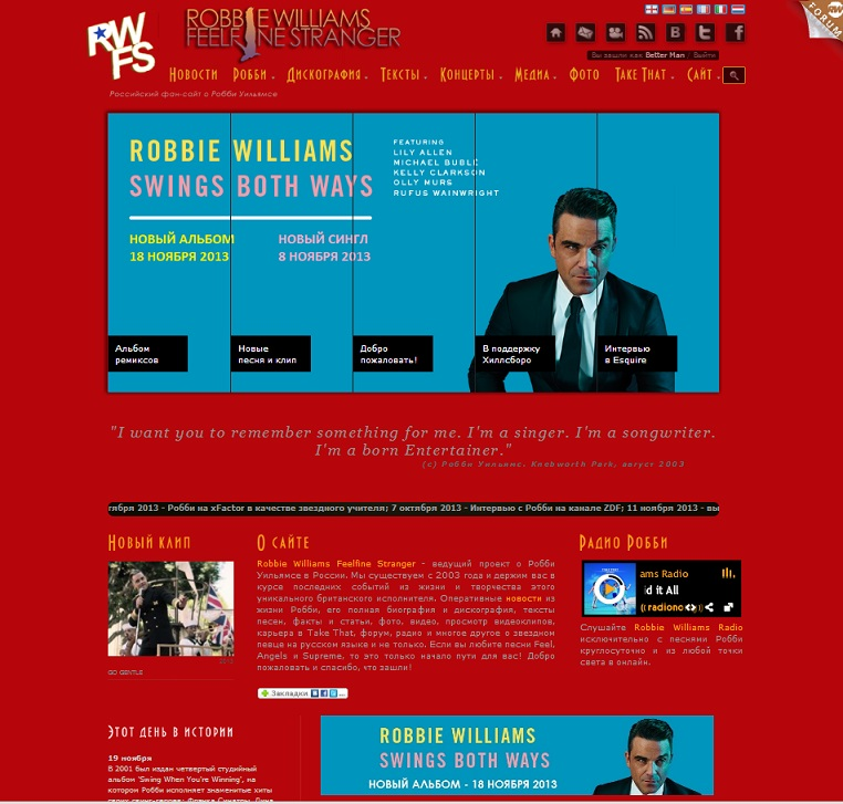 http://robbiewilliamsmusic.ru/wp-content/uploads/2013/11/2s.jpg